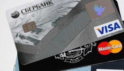 Diferencias entre Visa y MasterCard